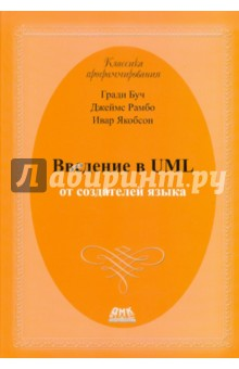 Введение в UML от создателей языка a new unified mcmc methods toward unified statistics theory by mcmc