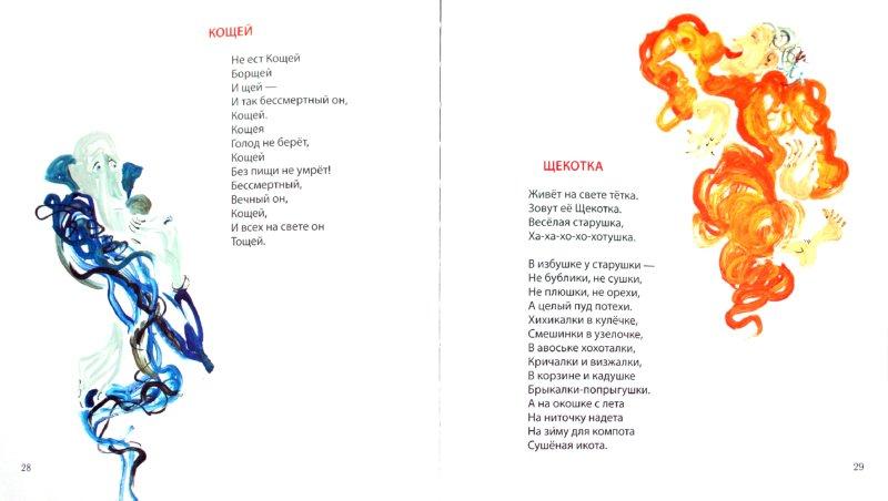 Иллюстрация 1 из 44 для Пуговичный городок - Галина Дядина | Лабиринт - книги. Источник: Лабиринт