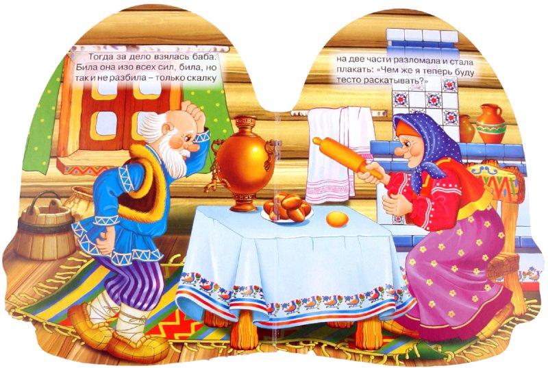 Иллюстрация 1 из 8 для Курочка Ряба | Лабиринт - книги. Источник: Лабиринт