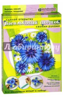 Игрушка-набор для детского творчества Васильковый цветок (АБ 23-816) набор для творчества creative creative набор для творчества гелевые свечи