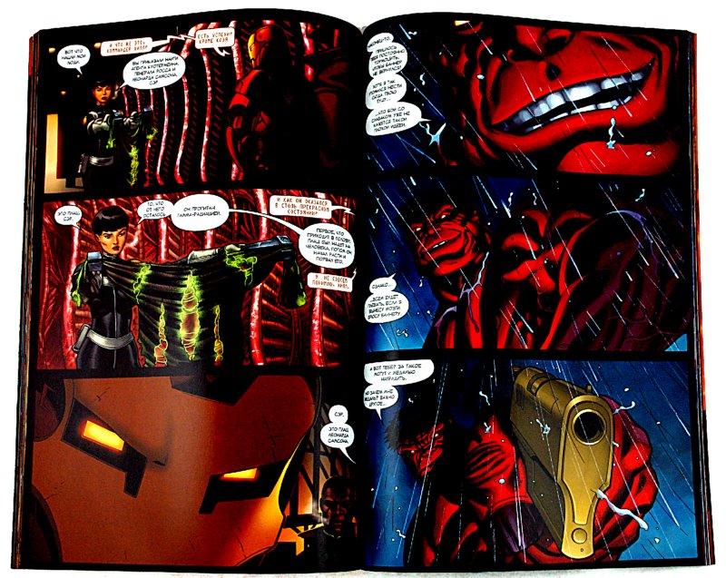 Иллюстрация 1 из 18 для Книга комиксов. Халк. Том 1. Битва титанов | Лабиринт - книги. Источник: Лабиринт