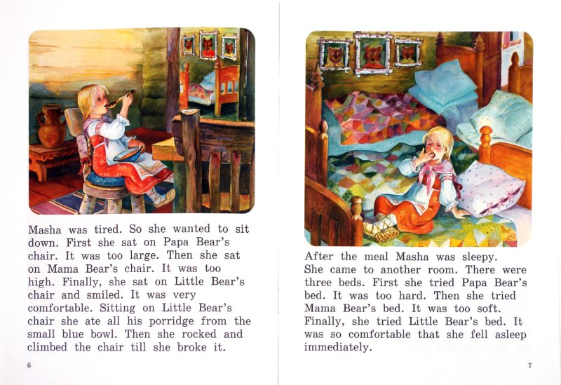 Иллюстрация 1 из 14 для Три медведя (на английском языке) | Лабиринт - книги. Источник: Лабиринт