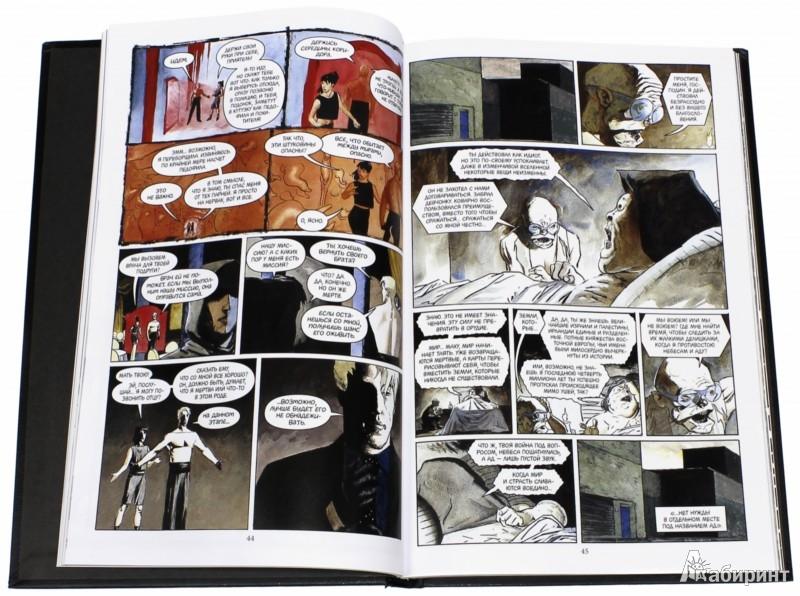 Иллюстрация 1 из 16 для Люцифер. Книга 1. Дьявол у порога - Майк Кэри   Лабиринт - книги. Источник: Лабиринт