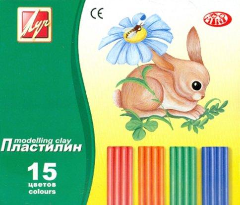 Иллюстрация 1 из 8 для Пластилин Мини. 15 цветов (20С 1357-08) | Лабиринт - игрушки. Источник: Лабиринт