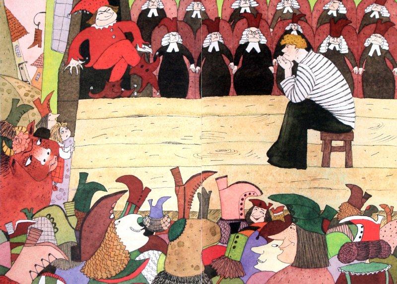Иллюстрация 1 из 10 для Малуся и Рогопед - Андрей Усачев | Лабиринт - книги. Источник: Лабиринт