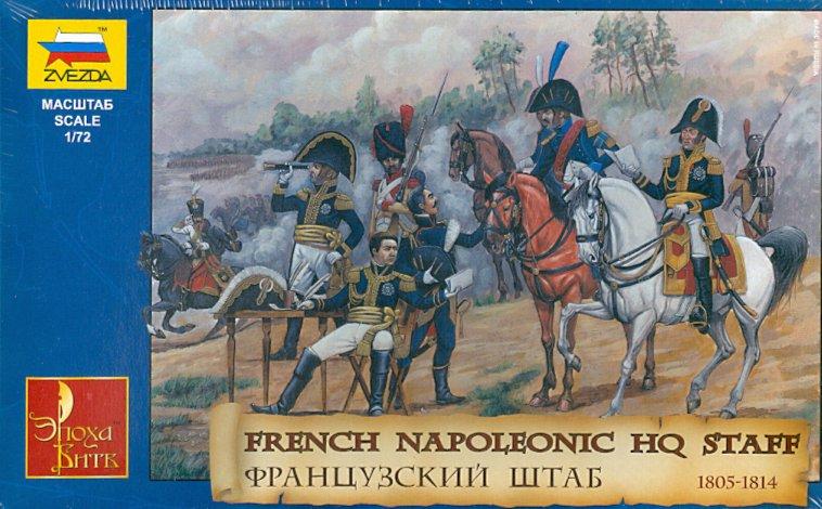 Иллюстрация 1 из 2 для Французский штаб 1805-1814 гг. (8080) | Лабиринт - игрушки. Источник: Лабиринт