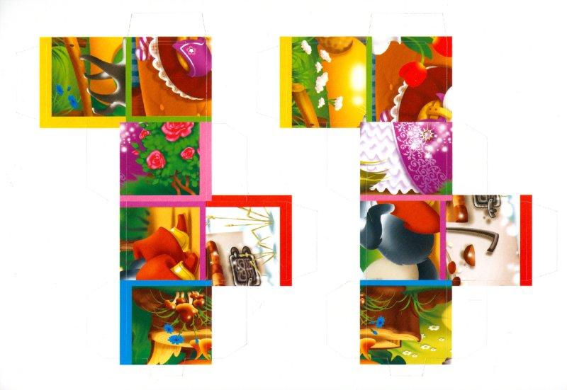 """Иллюстрация 1 из 3 для Кубики """"Сказки"""" (06585) - Л. Жданова   Лабиринт - игрушки. Источник: Лабиринт"""