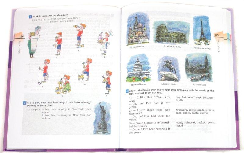 Иллюстрация 1 из 26 для Английский язык. 4-й год обучения. 8 класс (+CDmp3) - Афанасьева, Михеева   Лабиринт - книги. Источник: Лабиринт