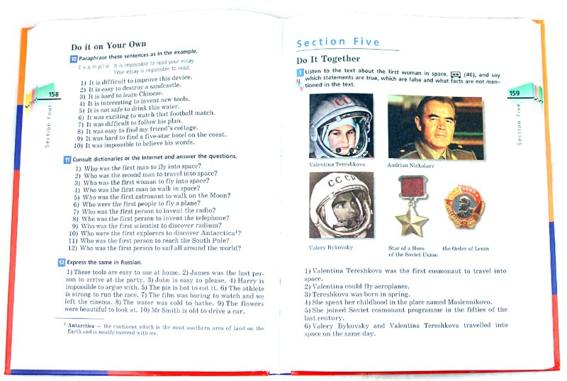 Иллюстрация 1 из 7 для Английский язык. 5-й год обучения. 9 класс. Учебник для общеобразовательных учреждений (+CDmp3) - Афанасьева, Михеева | Лабиринт - книги. Источник: Лабиринт