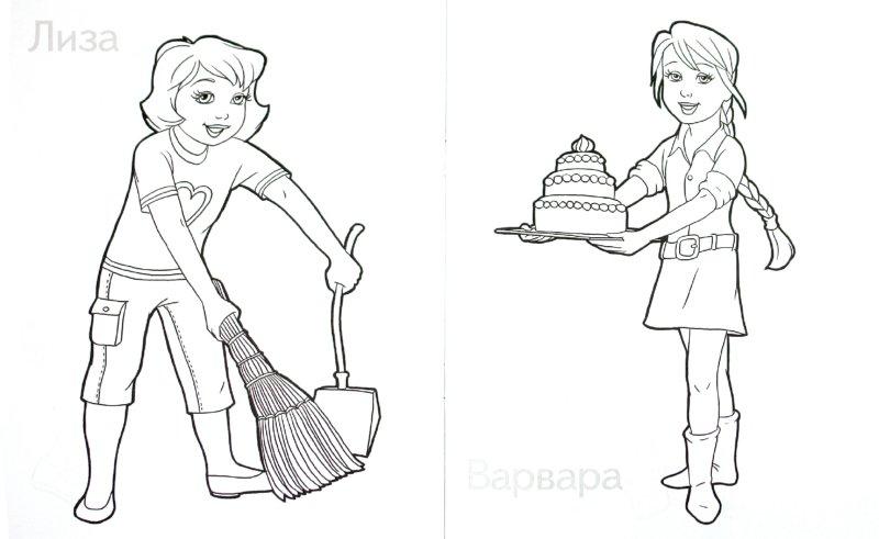 Иллюстрация 1 из 6 для Модная раскраска девочки: Подружки | Лабиринт - книги. Источник: Лабиринт