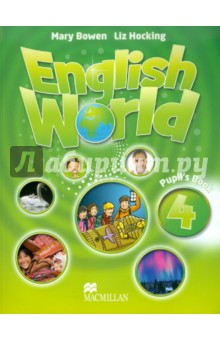 English World 4 Pupil's Book bowen m english world 4 pupil s book