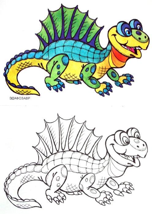 Иллюстрация 1 из 5 для Динозавры | Лабиринт - книги. Источник: Лабиринт