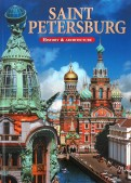 Saint Petersburg. History & Architecture
