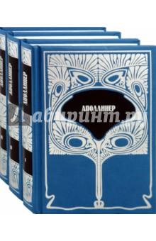 Собрание сочинений в 3 томах михаил яснов михаил яснов полное собрание стихотворений для детей