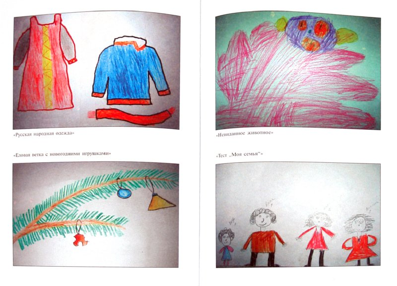 Конспект рисования с натуры для детей 6-7 лет