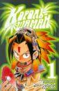 Хироюки Такэи Король-шаман. Книга 1. Танцующий с духами цены онлайн