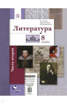Анастасия в.мегрэ читать онлайн