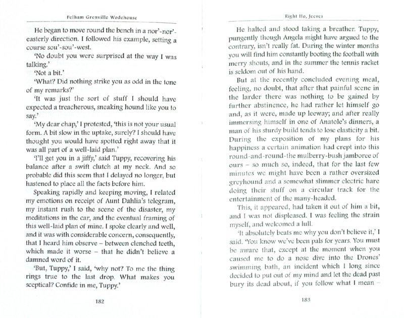 Иллюстрация 1 из 7 для Right Ho, Jeeves - Pelham Wodehouse | Лабиринт - книги. Источник: Лабиринт