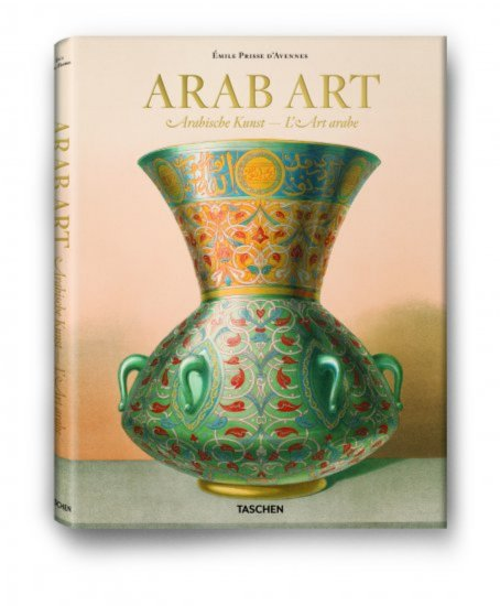 Иллюстрация 1 из 5 для Prisse d'Avennes, Arab Art - Blair, Bloom | Лабиринт - книги. Источник: Лабиринт