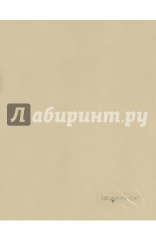 Тетрадь на кольцах 160 листов, клетка, А5, с разделителями (819012-95)