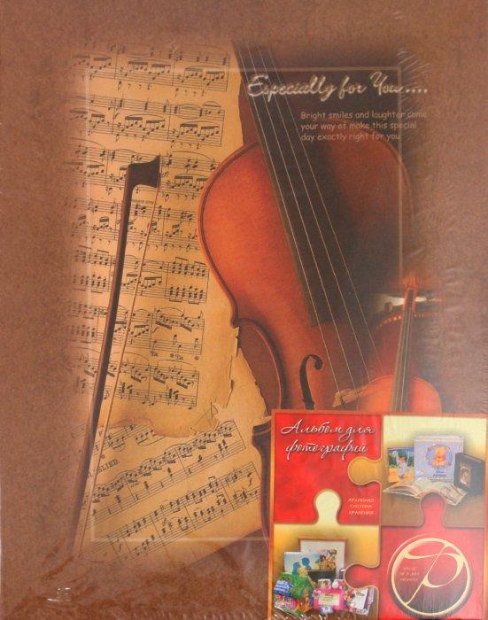 """Иллюстрация 1 из 6 для Фотоальбом на 200 фотографий """"Kodax mix 2"""" (PP-46200)   Лабиринт - сувениры. Источник: Лабиринт"""