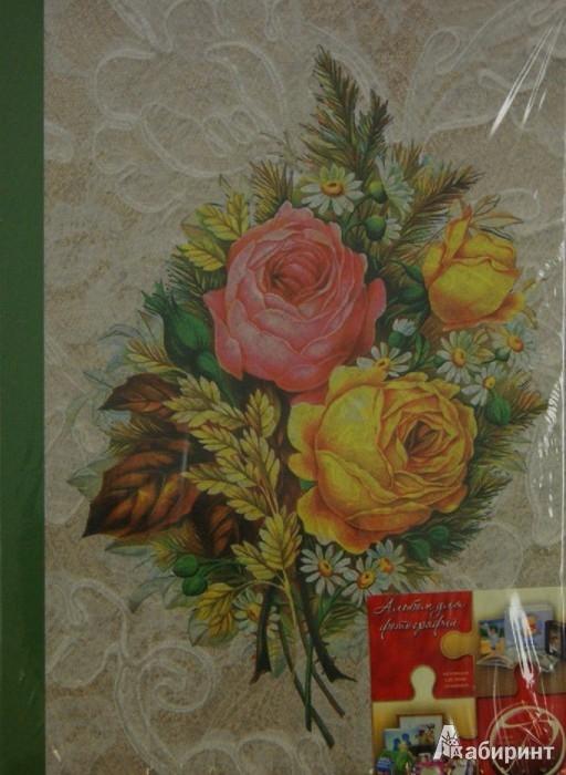 """Иллюстрация 1 из 8 для Фотоальбом на 100 фотографий """"Love flower"""" (LM-4R100)   Лабиринт - сувениры. Источник: Лабиринт"""