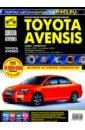 Toyota Avensis с 2003-2006 гг. (ч/б),