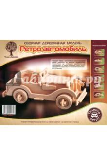 Ретро автомобиль (Р015А)