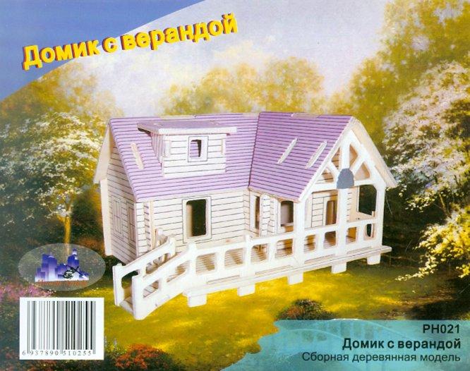 Иллюстрация 1 из 11 для Домик с верандой (РН021) | Лабиринт - игрушки. Источник: Лабиринт