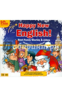 Happy New English! Best Funny Stories & Jokes. Улыбнитесь по-английски! (CDmp3) change up intermediate teachers pack 1 audio cd 1 cd rom test maker