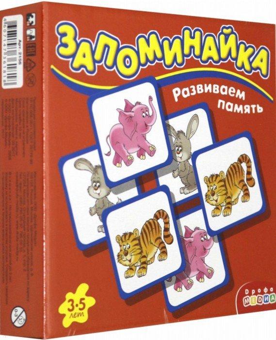 Иллюстрация 1 из 13 для Запоминайка. В зоопарке (2156) | Лабиринт - игрушки. Источник: Лабиринт