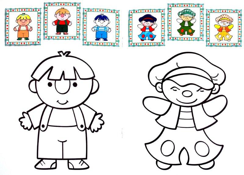 Иллюстрация 1 из 8 для Первые раскраски. Мальчики | Лабиринт - книги. Источник: Лабиринт