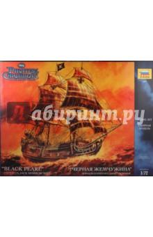 Корабль Джека Воробья Черная жемчужина (9037) черная жемчужина корабль капитана джека воробья