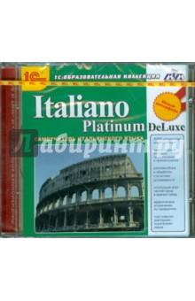 Italiano Platinum DeLuxe (CDpc) italiano platinum deluxe