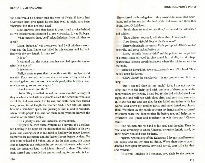 Иллюстрация 1 из 11 для King Solomon's Mines - Henry Haggard | Лабиринт - книги. Источник: Лабиринт