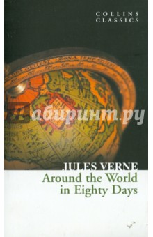 Around the World in Eighty Days jules verne round the world in eighty days cd
