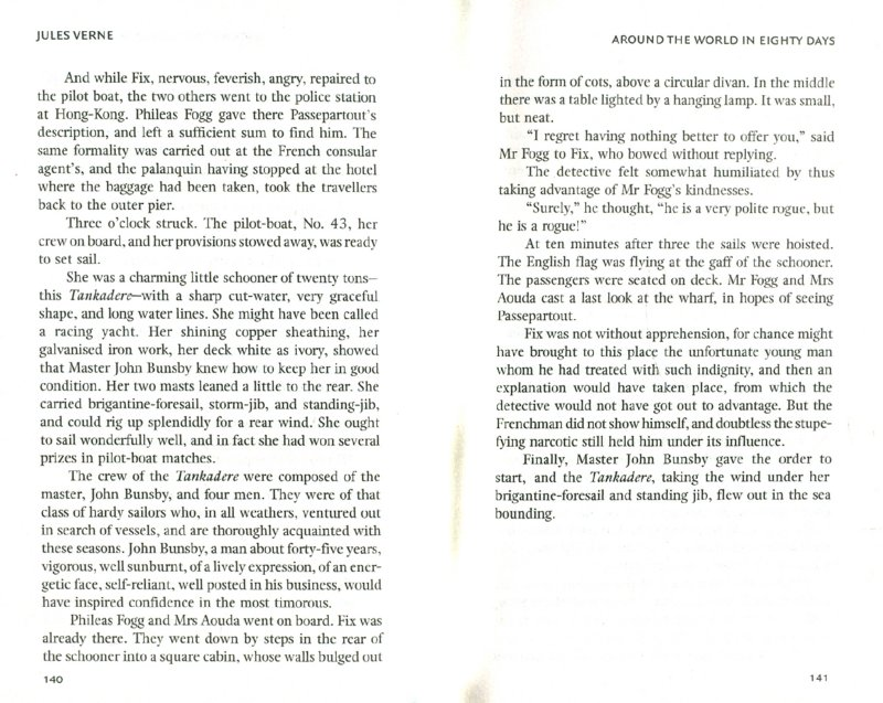 Иллюстрация 1 из 10 для Around the World in Eighty Days - Jules Verne | Лабиринт - книги. Источник: Лабиринт