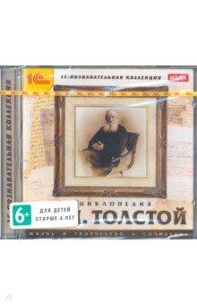 Жизнь и творчество Льва Квитко