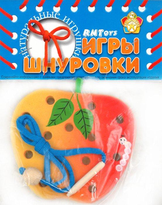 Иллюстрация 1 из 4 для Яблоко плоское шнуровка (Ш-078) | Лабиринт - игрушки. Источник: Лабиринт