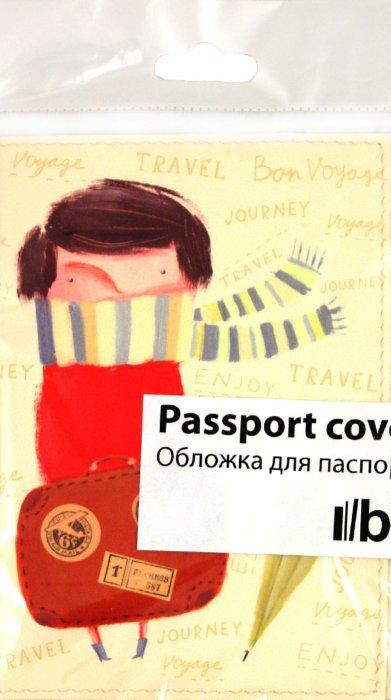 Иллюстрация 1 из 3 для Обложка для паспорта (Ps 7.8) | Лабиринт - канцтовы. Источник: Лабиринт