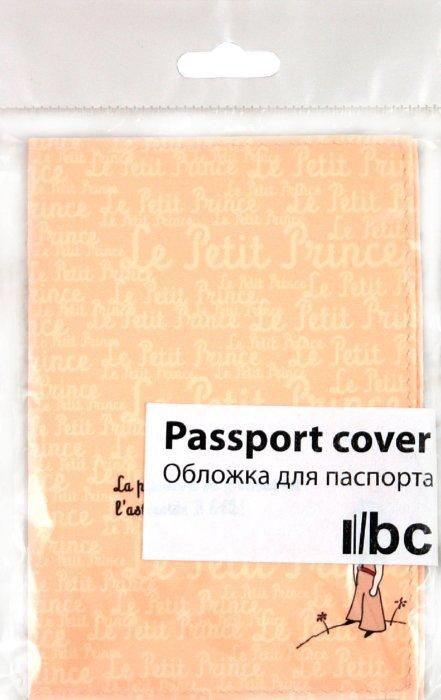 Иллюстрация 1 из 3 для Обложка для паспорта (Ps 7.2)   Лабиринт - канцтовы. Источник: Лабиринт