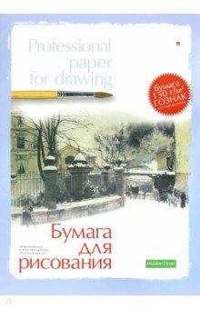 Папка для рисования, 20 листов, А3 (4-20-023) бумага для пастели 20 листов а3 4 089