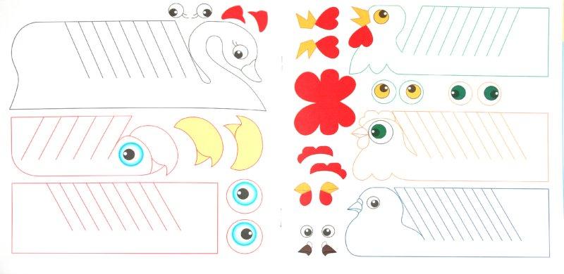Иллюстрация 1 из 10 для Бумажные фантазии. Птицы. Пособие для детей 4-7 лет - Валерий Малков   Лабиринт - книги. Источник: Лабиринт