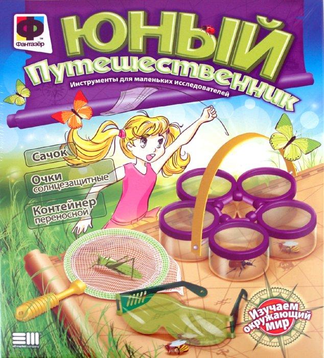 Иллюстрация 1 из 5 для Сачок, очки, контейнер (897002) | Лабиринт - игрушки. Источник: Лабиринт