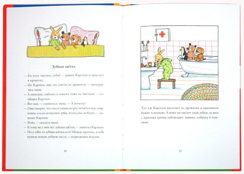 Иллюстрация 1 из 20 для Карлхен растет: маленькие истории с картинками - Ротраут Бернер | Лабиринт - книги. Источник: Лабиринт