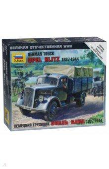 Немецкий грузовик Опель Блиц (6126) купить бу двигатель опель астра 1