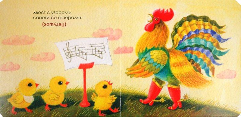 Иллюстрация 1 из 20 для Зимой и летом | Лабиринт - книги. Источник: Лабиринт