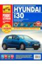 Hyundai i30 выпуск c 2007 г., рестайлинг с 2010 г. Руководство по эксплуатации, тех. обсл. и ремонту запчасти