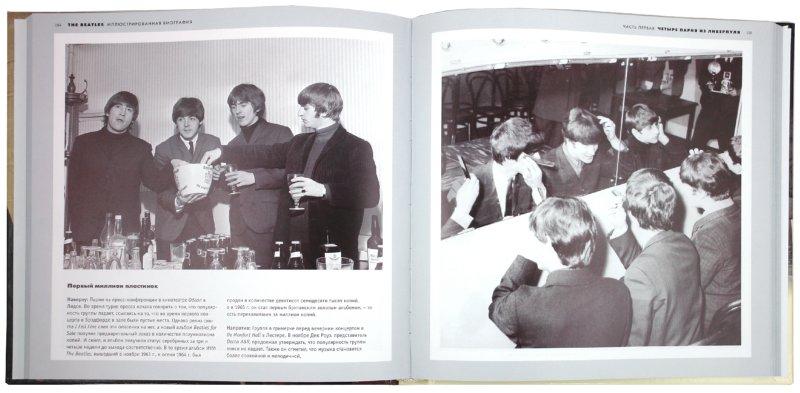 Иллюстрация 1 из 16 для The Beatles. Иллюстрированная биография - Хилл, Гонтлетт, Томас, Бенн | Лабиринт - книги. Источник: Лабиринт