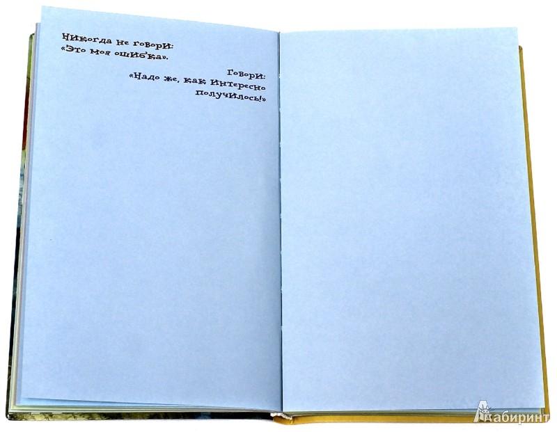 Иллюстрация 1 из 111 для Блокнот для исполнения желаний. Подарки, мечты, улыбки - Виктория Кирдий | Лабиринт - книги. Источник: Лабиринт